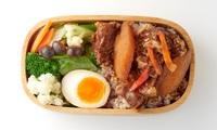 Beef Stew with Potato Veggie Bento from Karui Bento