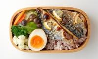 Grilled Mackerel with Veggie Bento from Karui Bento