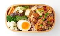 Mapo Tofu with Veggie Bento from Karui Bento