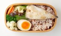 Pan Fried Miso Flatfish with Veggie Bento from Karui Bento