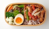Roast Pork with Veggie Bento from Karui Bento