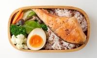 Grilled Norwegian Salmon with Veggie Bento from Karui Bento