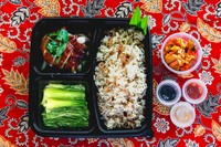 Chicken Rice Bento from Babalicious