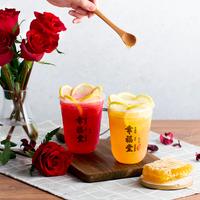 from Xing Fu Tang