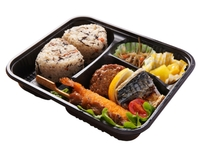 Morikawa Assorted Bento from Morikawa Bento