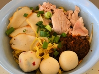 Fishball Minced Meat Noodle from Tiong Bahru Market Mix & Match
