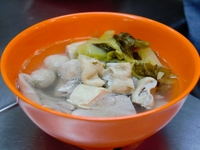 Pig's Organ Soup from Tiong Bahru Market Mix & Match