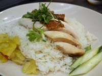 Roasted Chicken Rice from Tiong Bahru Market Mix & Match