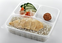 Savory  - Chicken Rice Set from Boon Tong Kee