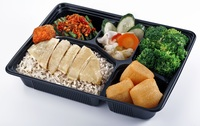 Savory  - Chicken Rice Set 5 from Boon Tong Kee