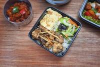 Economy Bento from Kim's Kitchen