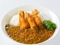 Japanese Katsu Prawn Curry from EZO Hokkaido Eats