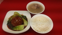 Rice with Braised Pork Ball in Brown Sauce from Yung's Shanghai Kitchen