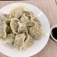 Beijing Dumplings from South and North Restaurant