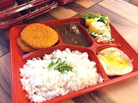 Potato Croq Jap Curry Bento from Lazy Japanese Catering