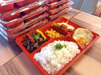 Yakiniku Bento from Lazy Japanese Catering