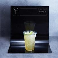 Cocktail Kismet 11 from Y Cocktail & Mocktail